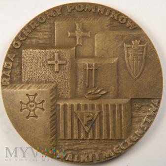 1971 - 16/71 - Rada Ochrony Pomników Walki i Męcz.