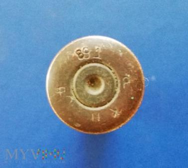 Carska łuska Mosin 7,62x54R