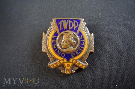 Pamiątkowa Odznaka Kościuszkowska 1WDP - wersja