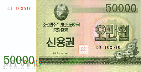 Korea Północna - 50 000 wonów (2003)