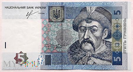Ukraina 5 grywien 2013