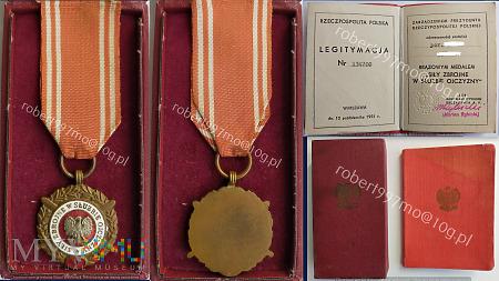 """Brązowy Medal """" Siły Zbrojne W Służbie Ojczyzny V"""""""