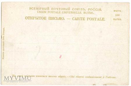 Quo Vadis - Pochodnie Nerona - Styka