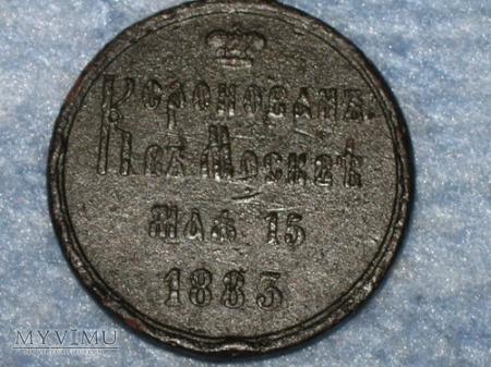 Medal pamiątkowy koronacji cara Aleksandra III