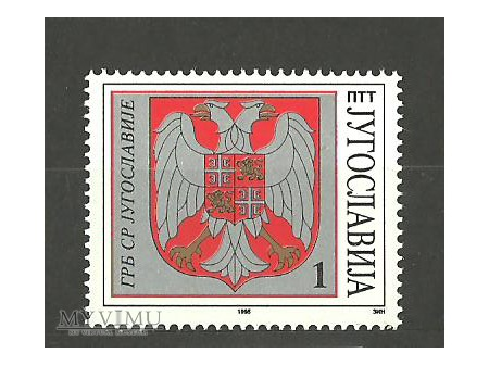 Herb Jugosławii.