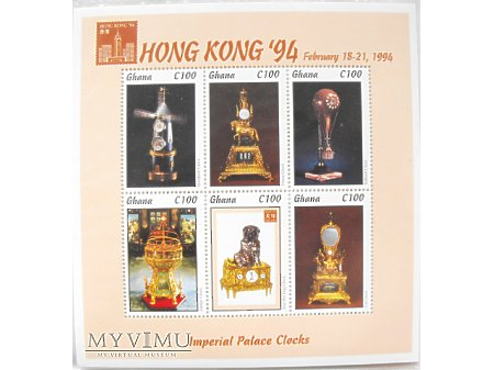 Zegary ze zbiorów Imperial Palace Clocks, Beijing
