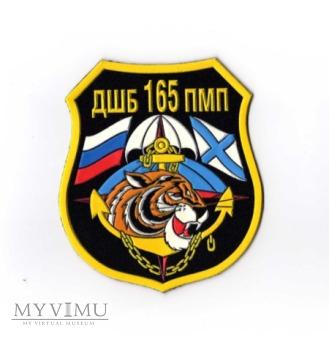 Batalion Desantowy 165 Pułku Piechoty Morskiej