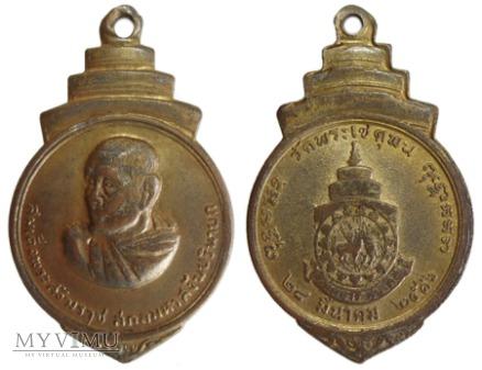 Buddyjski medalion z wizerunkiem Sangharaji XX w.