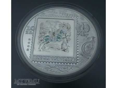 450 lat Poczty Polskiej