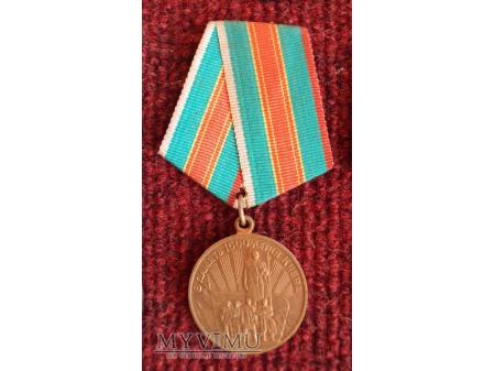 Medal pamiątykowy
