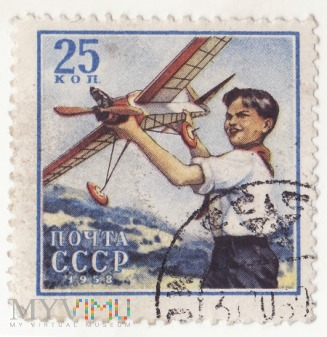 znaczek pocztowy CCCP 1958 25kon
