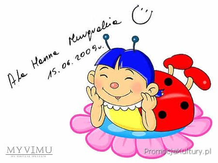 Ala Hanna Murgrabia