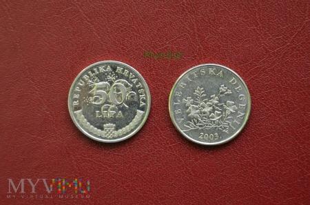 Moneta chorwacka: 50 lipa