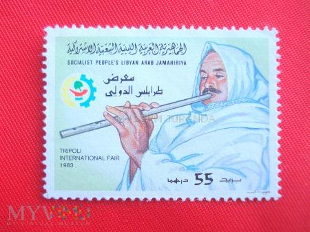 Międzynarodowe Targi w Trypolisie