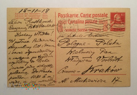 Kartka pocztowa do profesora, 18-11-18