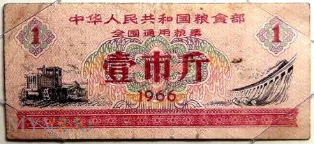 00 CHINY 1/1966