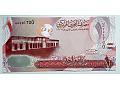 Zobacz kolekcję BAHRAJN banknoty