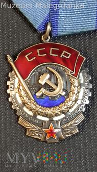 CCCP Order Czerwonego Sztandaru Pracy Nr:1056107