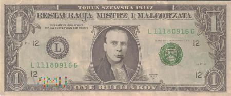 Polska (Mistrz i Małgorzata) - 1 bulhakov (2003)