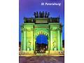 Zobacz kolekcję The Narva Triumphal Arch