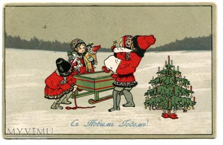 1914 Wesołych Świąt sanki i dzieci pocztówka