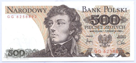 500 złotych - 1982.
