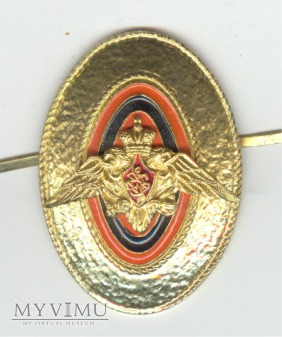 Duże zdjęcie Emblemat na czapkę Rosja 17