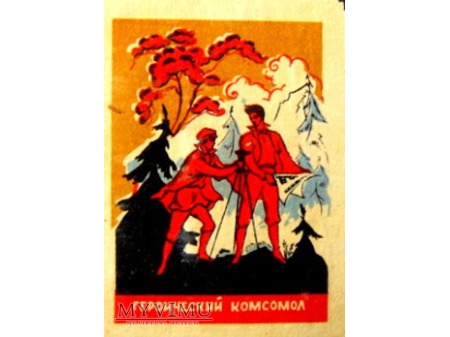 Duże zdjęcie HEROICZNY KOMSOMOŁ XII