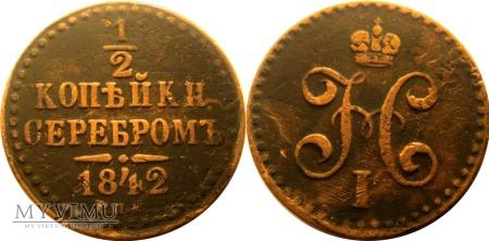 1/2 kopiejki 1841 cnm