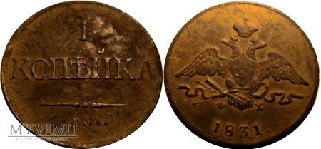 Kopiejka 1831