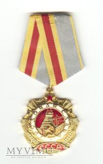 Order Sławy Pracy I klasy Inny
