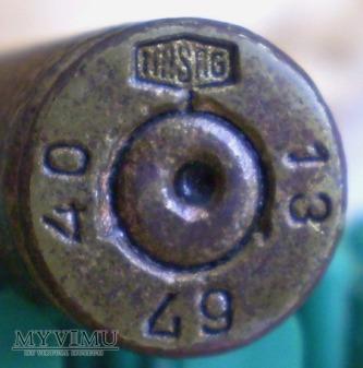 Mauser 7,92x57mm