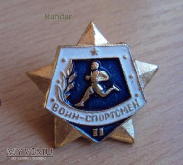Воин-спортсмен II степени