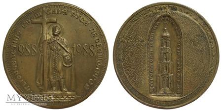 1000-lecie Chrztu Rusi medal 1988 (J. Groszew)