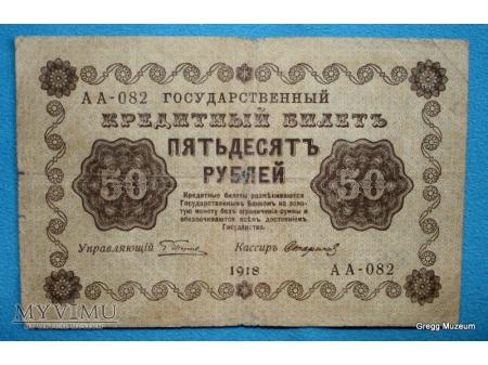 50 Rubli 1918