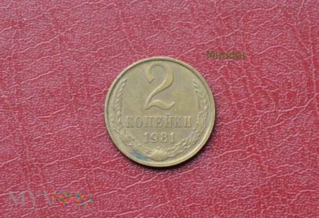 Moneta radziecka: 2 kopiejki
