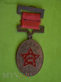 Chiński komunistyczny medal