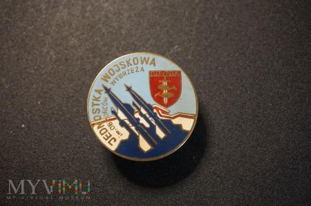 Brygada Artylerii Przeciwlotniczej - Gdynia RR