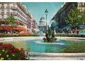 PARIS - La place Médicis et la Panteon