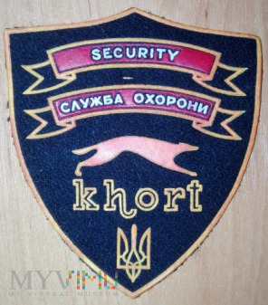 Służba ochrony Khort