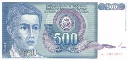 Jugosławia - 500 dinarów (1990)