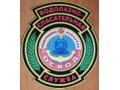 Zobacz kolekcję Obrona Cywilna - Białoruś