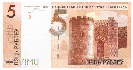 Białoruś - 5 rubli (2016)