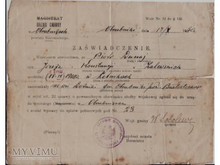Zaświadczenie-Obrubniki 1930.