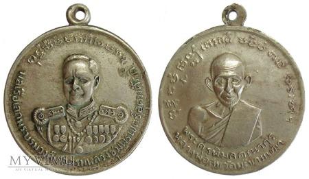 Duże zdjęcie Buddyjski medalion (król i Sangharaja) XX w.