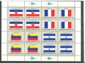 ONZ-flagi III