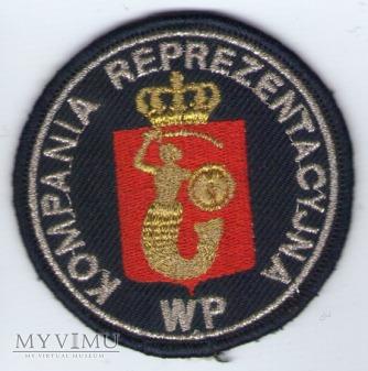 Emblemat Kompania Reprezentacyjna Wojska Polskiego