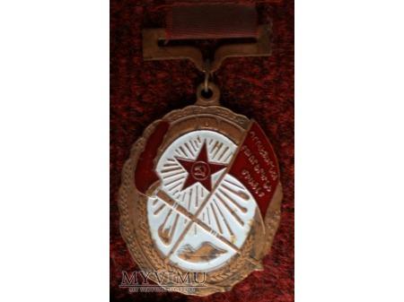 Armeński Order Czerwonego Sztandaru