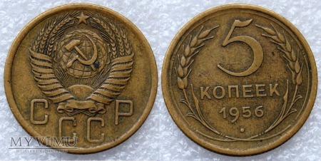 Duże zdjęcie ZSRR, 5 Kopeks (kopeek) 1956