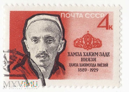ZSRR - 1964 Hamza Hakimzade Niyazi